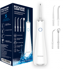 Pecham irrigator Luxury